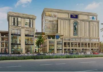Elan Town Centre